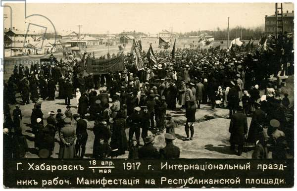 Russian Revolutionary Postcard Depicting May Day Demonstration in Khabarovsk in 1917