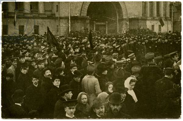 Photographic Postcard Depicting An Opposition Demonstration in Support of the October Manifesto during the Revolution in Russia, 1905