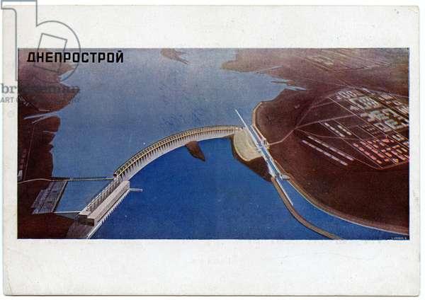 Soviet Postcard Depicting The Dnepr Dam, 1930