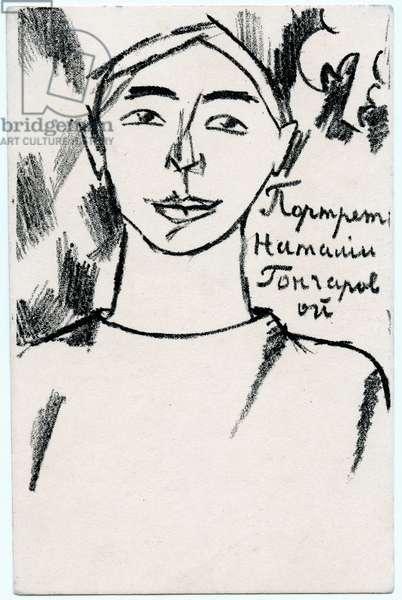 Portrait of Natalia Goncharova, 1912 (b/w litho)
