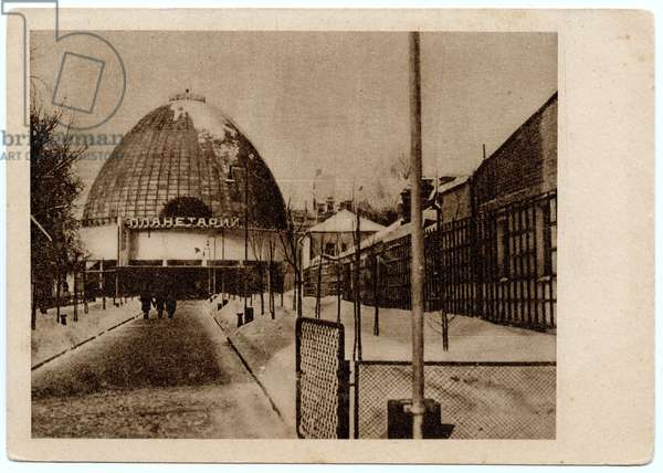 Soviet Postcard Depicting The Planetarium, Moscow, early 1930s