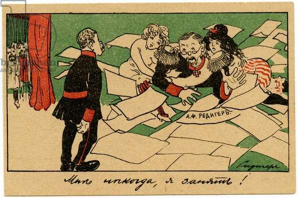 Russian Postcard from the 1905 Revolution Satirising Imperial Minister of War Alexander Rediger