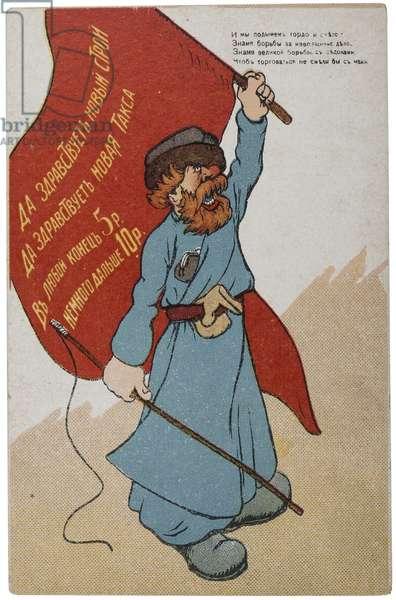 Russian Satirical Postcard Celebrating the February Revolution and Overthrow of Tsar Nicholas II, 1917