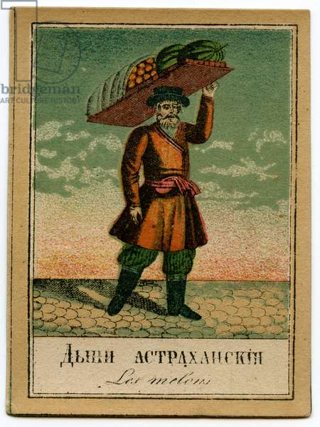 Lithographic card depicting a tradesman in Saint Petersburg selling melons, 1860s