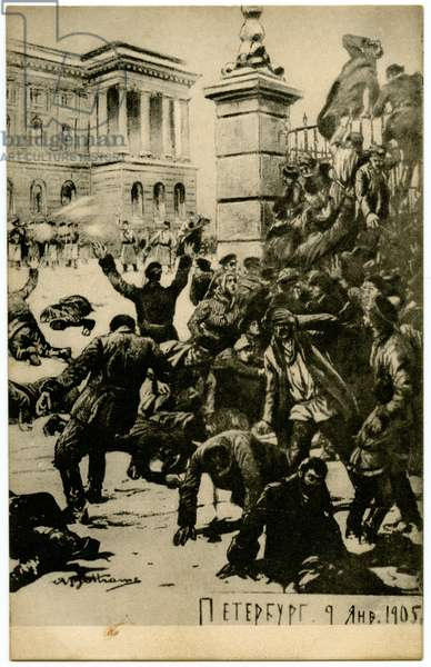 Russian Opposition Postcard Depicting Imperial Troops Shooting Down Unarmed Workers During Bloody Sunday, 1906