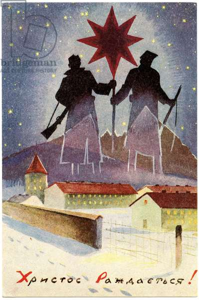 Ukrainian Nationalist Christmas Postcard, 1951