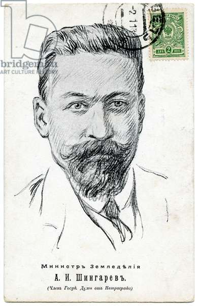 Russian Postcard Depicting Andrei Shingarev, Agriculture Minister in the Provisional Government, 1917