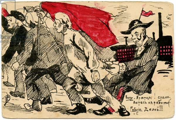 Russian Postcard From the 1905 Revolution Satirising Prime Minister Sergei Wittes's Appeal to Striking Workers to Return to Work, 1905