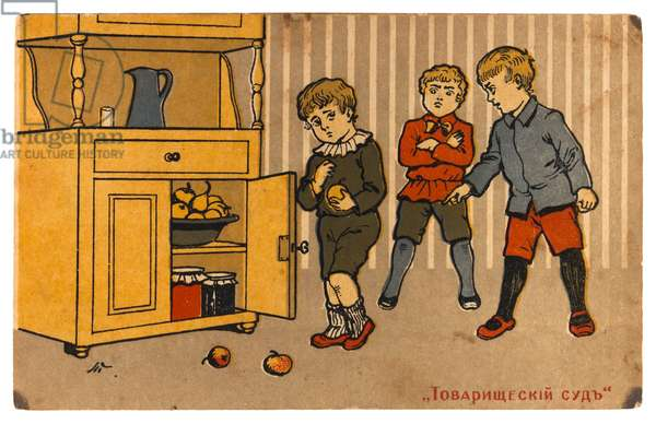 Russian postcard caricature produced after the overthrow of Tsar Nicholas II showing young children acting the part of revolutionaries