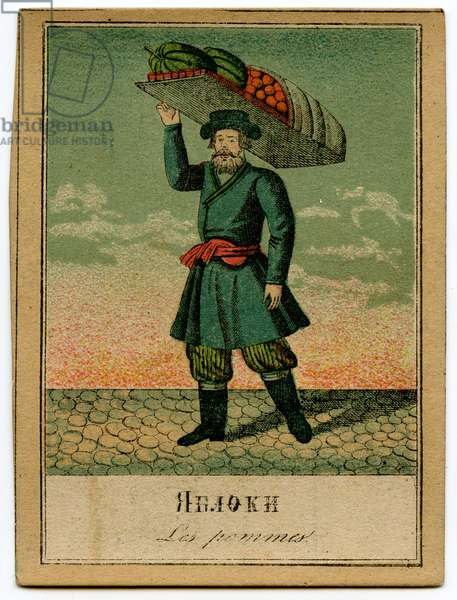 Lithographic Card Depicting a Tradesman in Saint Petersburg Selling Apples, 1860s