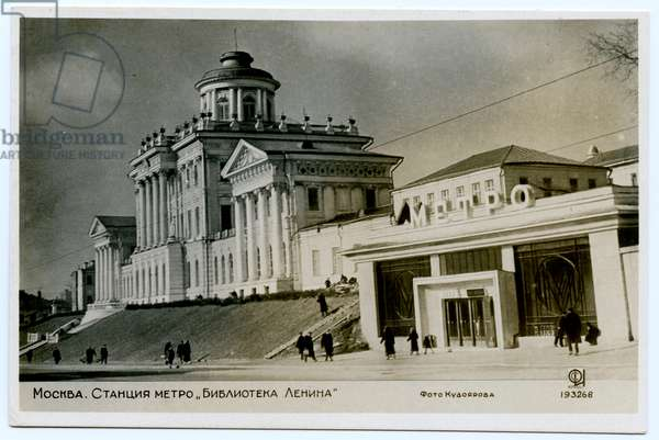 Lenin Library, Metro Station in Moscow, c.1935