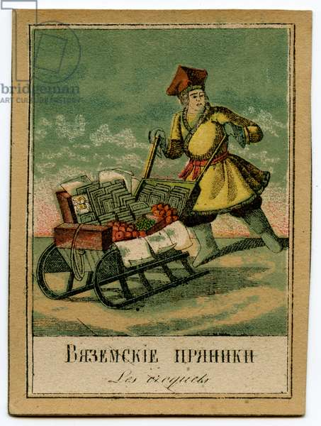 Lithographic Card Depicting a Tradesman in Saint Petersburg Selling Gingerbread, 1860s