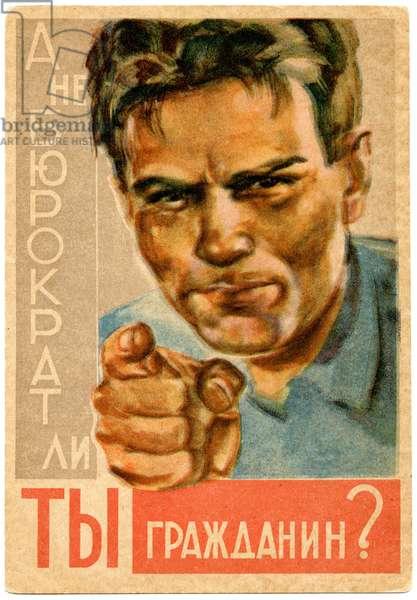 Soviet Propaganda Postcard Depicting The Fight Against Bureaucracy, early 1930s