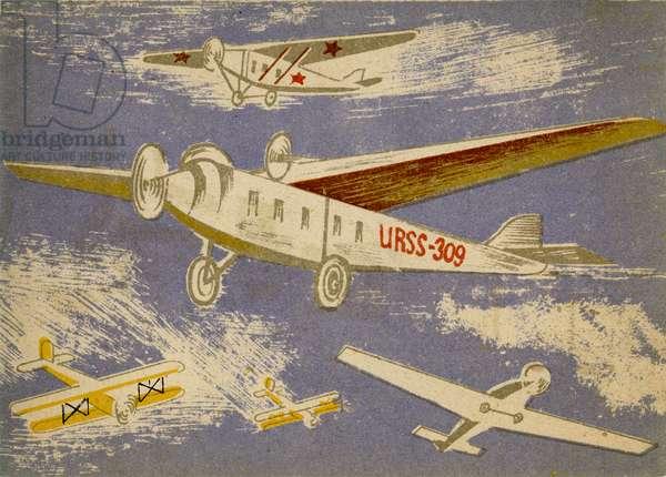 "Illustration in Ukrainian Children's Book ""Let's Go"" depicting Soviet Aeroplanes, 1932"