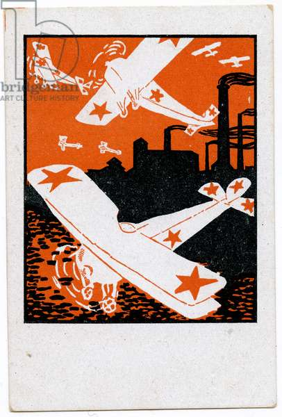 Russian Avant Garde Postcard Celebrating the Soviet Airforce, 1923