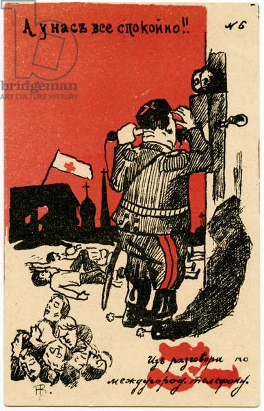 Russian Satirical Postcard From the 1905 Revolution Condemning the Violence Used to Put Down the December Uprising in Moscow, 1905
