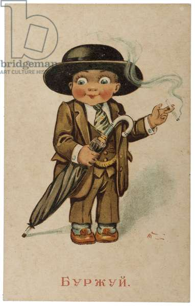 Russian postcard caricature produced after the February Revolution depicting a Bourgeois, signed with the initial T., 1917 (postcard)