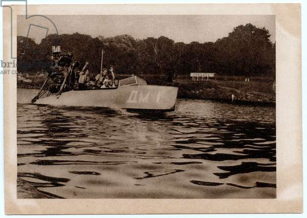 Soviet Postcard Depicting Motorboat At The Park Of Culture And Rest, early 1930s