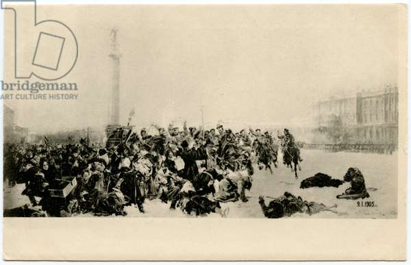 Russian Postcard from the 1905 Revolution Depicting Government Troops Striking Down Unarmed Protesters During Bloody Sunday, 1905