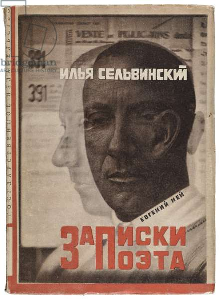 Photomontage book cover for Ilia Selvinskii's Zapiski Poeta [Notes of a Poet], 1928