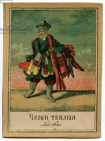 Tradesman in Saint Petersburg selling Stockings, 1860s (litho)