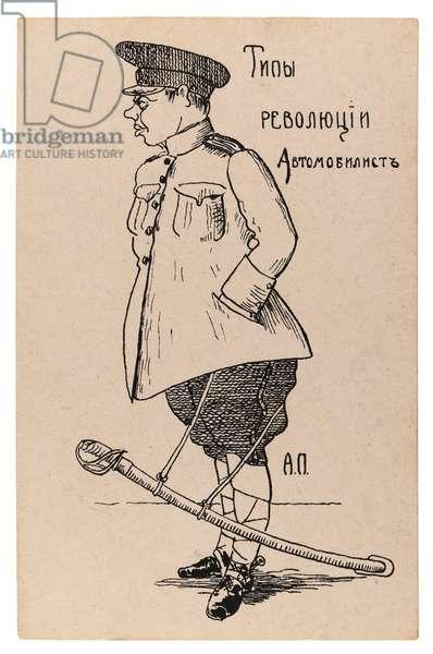 Russian postcard satirising a member of a Revolutionary Armoured Car Detachment, 1917