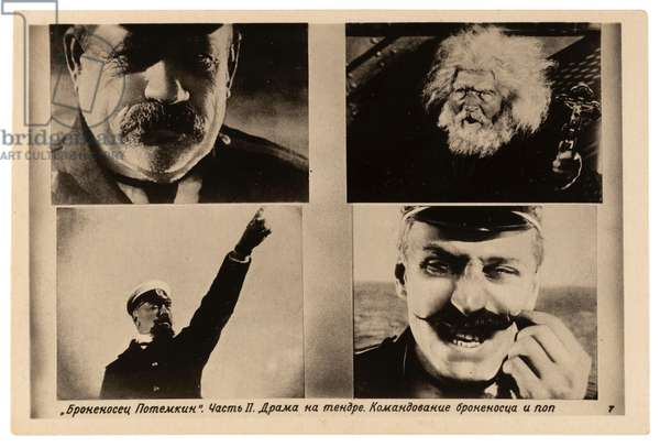 Postcard depicting scene from Sergei Eisenstein's film Bronenosets Potemkin [Battleship Potemkin], 1941 (postcard)