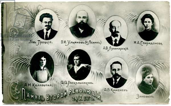 Russian Postcard Depicting The Leaders Of the Soviet Government, 1917 (postcard)