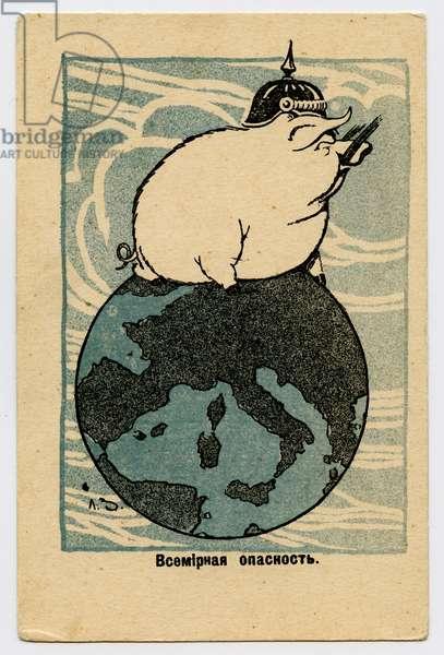 Russian First World War Propaganda Postcard Satirising German Kaiser Wilhelm II, c.1914 (postcard)