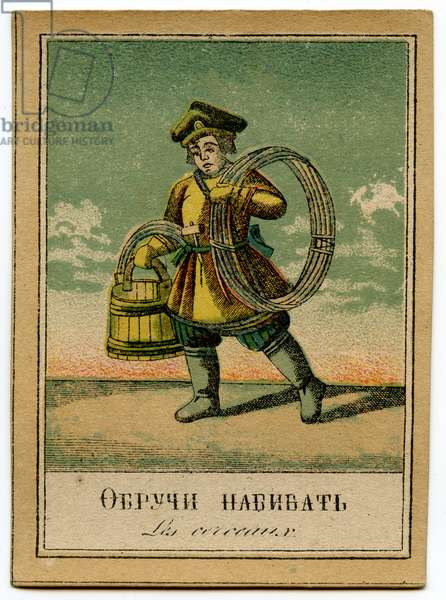 Lithographic Card Depicting a Tradesman in Saint Petersburg Selling Barrel Hoops, 1860s