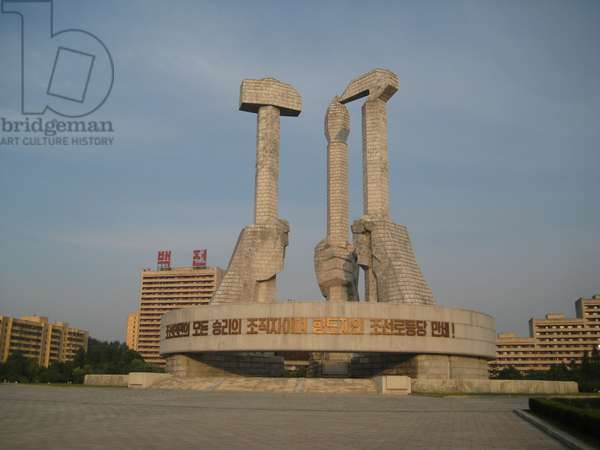 Monument to the Party Founding in Pyongyang, 2008 (photo)