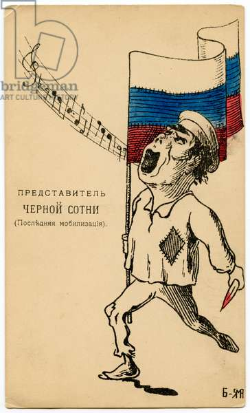 Russian Postcard from the 1905 Revolution Depicting a Black Hundred (Pro-Monarchist) Supporter, 1905