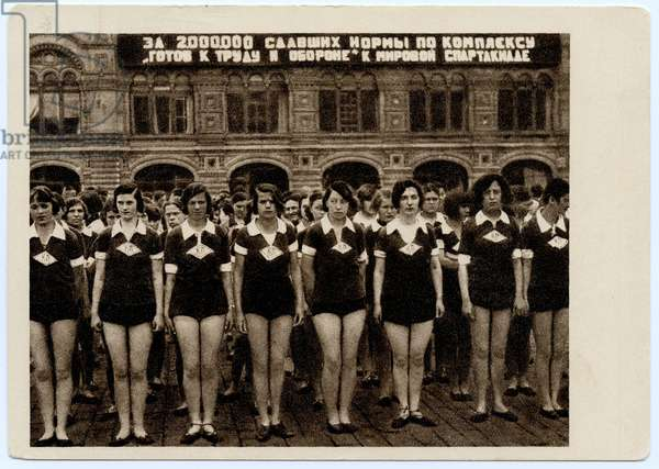 Soviet Postcard Depicting Parade of Sportswomen on Red Square, Moscow, 1932
