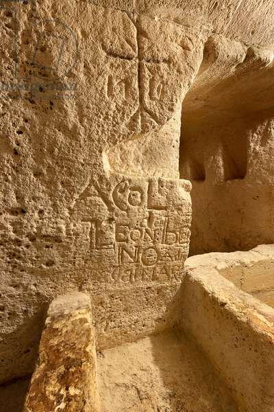 putridarium in the underground cemetery, Rock Church of San Pietro Barisano, Matera, Basilicata, Italy.