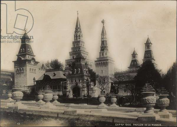 Russia Pavilion at the Paris Exposition, 1900 (b/w photo)