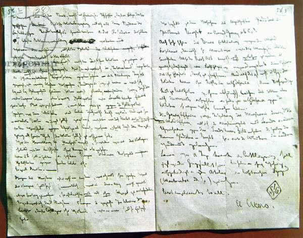 Letter from Karl Marx to Friedrich Engels, July 1869 (pen & ink on paper)