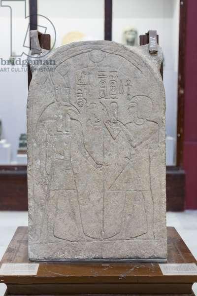 Stela of Ramses I, 19th dynasty, from Tharu, limestone, Egyptian Museum, Cairo, Egypt