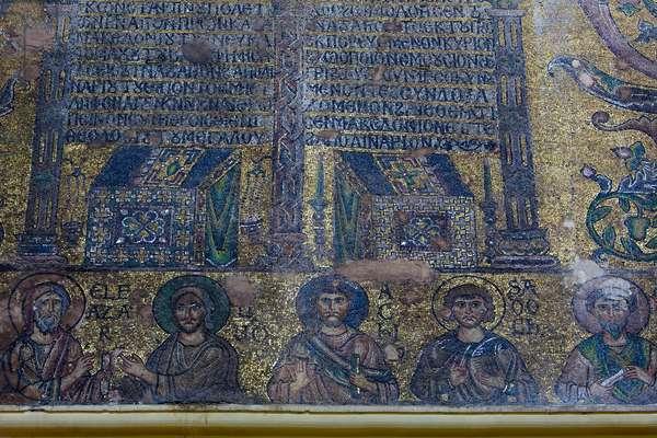 Church of the Nativity, Bethlehem, 4th century (mosaic)