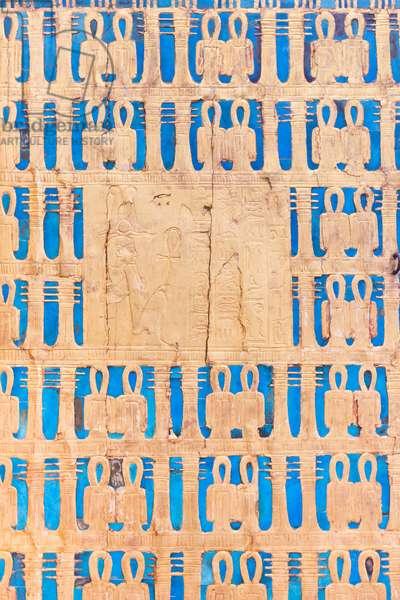 The outer golden shrine of Tutankhamun's burial chamber, Egyptian Museum, Cairo, Egypt