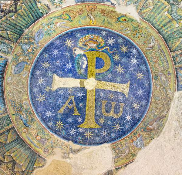 Early Christian mosaic, 6th century AD, baptistery of St. John, Naples cathedral Naples, Italy