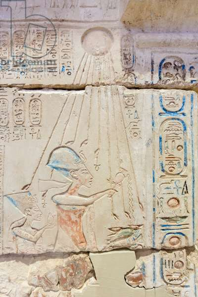 Facade of a shrine, detail, 18th dynasty, from el Amarna, painted limestone, Egyptian Museum, Cairo, Egypt