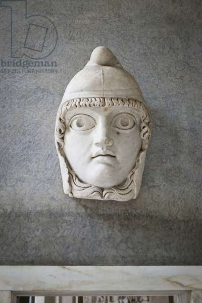 Mask of a Satyr (marble)