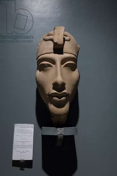 King Amenhotep IV with double crown, 1365-1360 BC, from Karnak (sandstone)