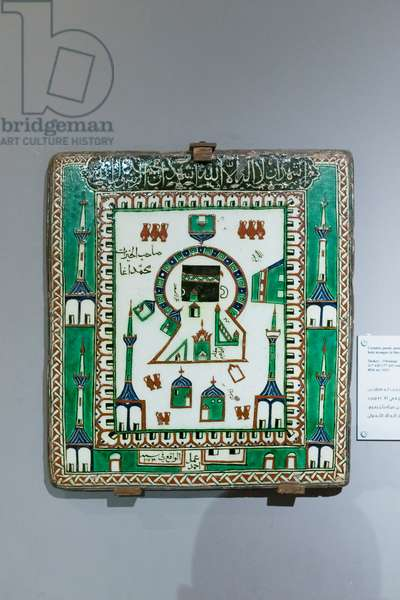 Ceramic tile painted under glaze showing the holy mosque of Mecca, 17th century