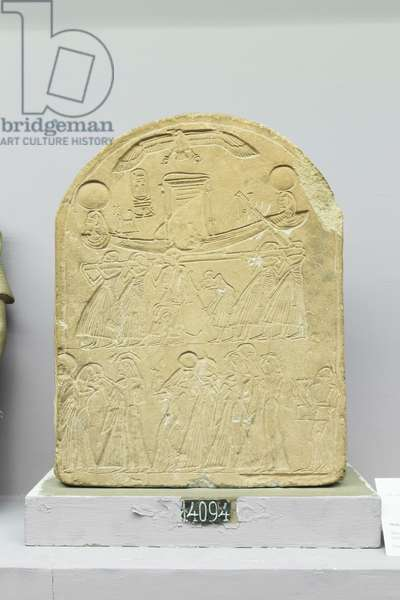 Stele of king Ramesses II, 29th dynasty, from Abydos, limestone, Egyptian Museum, Cairo, Egypt