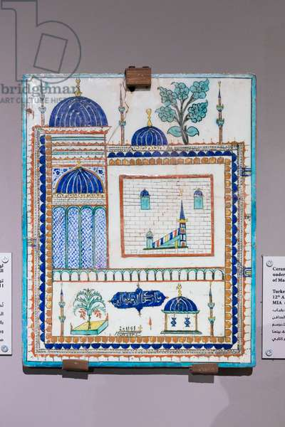 Ceramic tile painted under glaze showing the holy mosque of Medina, 18th century