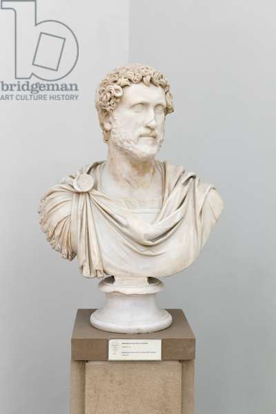 Antoninus Pius set in a bust with cuirass, c. 140 AD (marble)