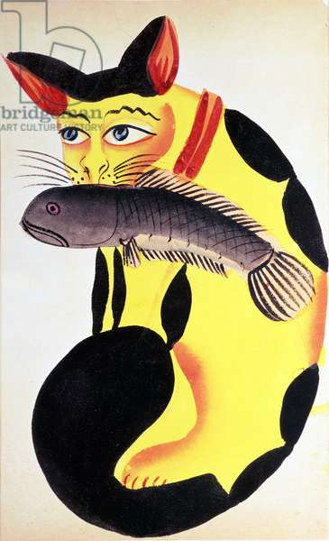 A cat with a fish in its mouth, from the Rudyard Kipling collection, Calcutta, c.1890 (w/c on paper)