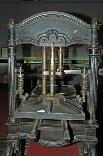 Ukraine, printing press