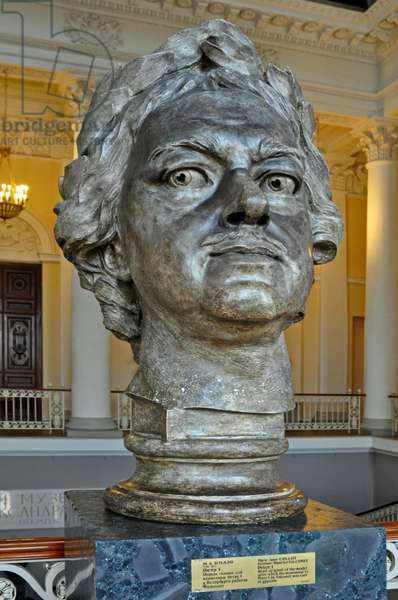RUSSIA, St Petersburg, Head of Peter I by Marie-Anne Collot (1748-1821)